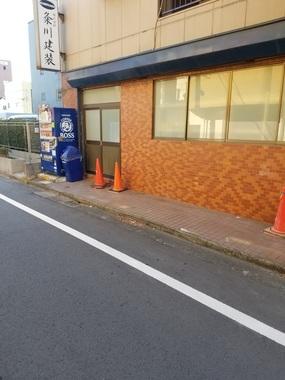 株式会社粂川建装