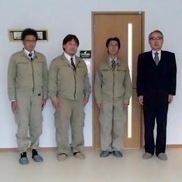電通テクノ株式会社