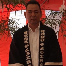 株式会社タムラ工務店