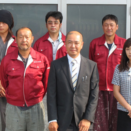 吉田建設株式会社