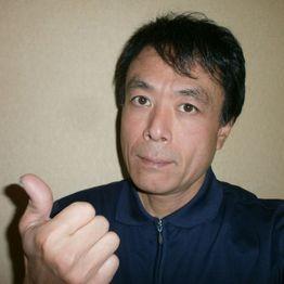 おそうじ本舗 新潟茅野山店