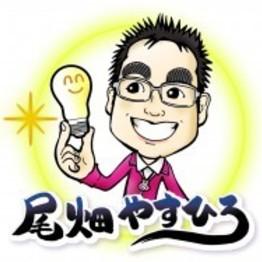 おそうじ本舗  山科北店