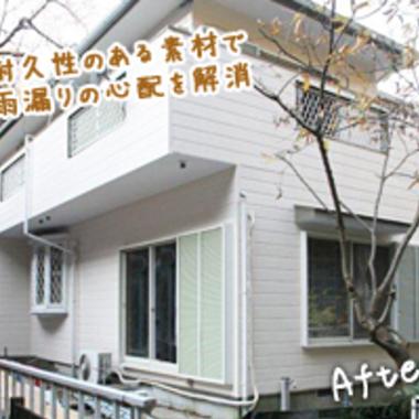 横浜市西区✕外壁塗装✕素敵な仕上がりの工事の施工後写真(0枚目)