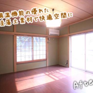 横浜市鶴見区✕内装リフォーム✕綺麗な仕上がりの工事の施工後写真(0枚目)