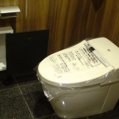 | 某割烹料理店のトイレ改装。和式から洋式へ。の施工後写真(0枚目)