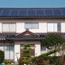 エコ住宅 太陽光発電設置