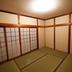 京の町家風住宅 和室