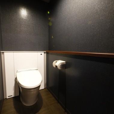 大人の隠れ家 トイレ
