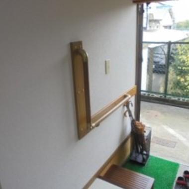 玄関手すり設置