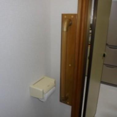 トイレ手すり設置