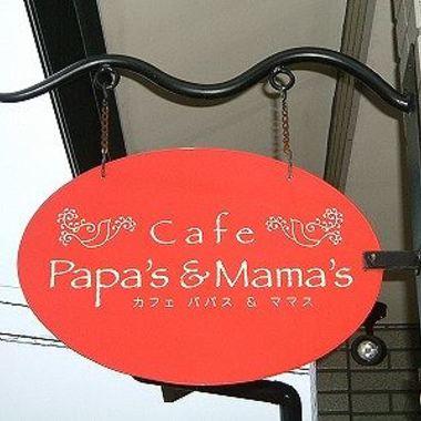 カフェ店舗改装工事 看板