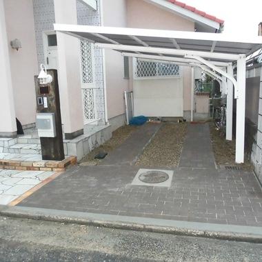 駐車スペースを拡張工事後 1台目