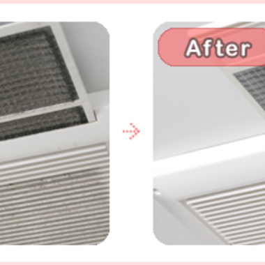 西可児 浴室乾燥機 クリーニングの施工後写真(0枚目)