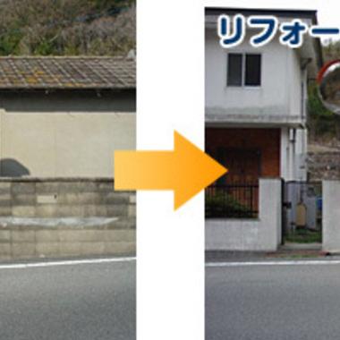   ブロック塀削除 そのスペースに駐車場作成 前と後