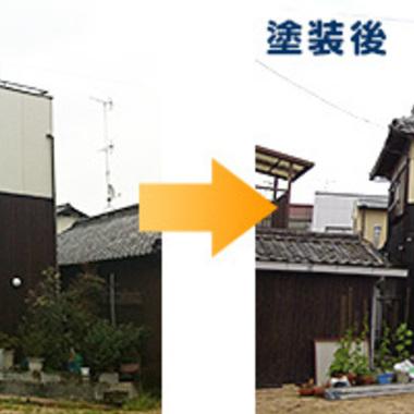   家屋の雰囲気を意識した外壁塗装 前と後