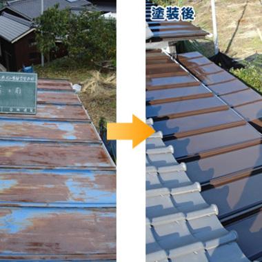   トタン屋根塗装 前と後