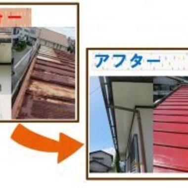 屋根の板金工事と塗装 軒下を新たに作成 前と後