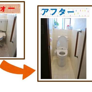 トイレ撤去・給排水工事・床貼替・新トイレ設置・清掃 前と後