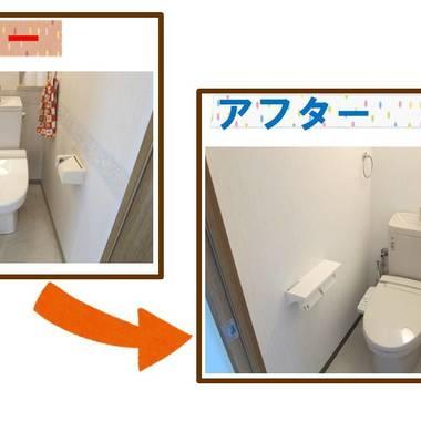 トイレの交換と床の張り替え 前と後