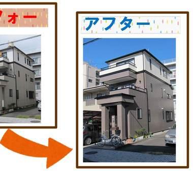 外壁と屋根の塗り替え・機能の追加 前と後