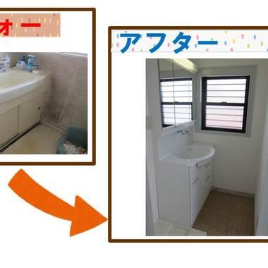 洗面台の交換 ・床のクッションフロアーの交換 前と後