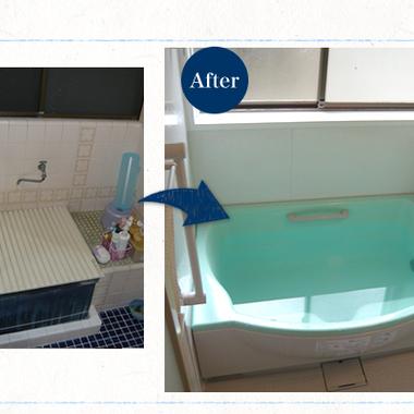 風呂場のリフォーム 前と後 手すり・浴室入り口に手すり ・浴室暖房の取り付け ・浴槽の交換