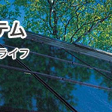品川区×太陽光発電×安心品質の太陽光発電システムで家計をお助け。の施工後写真(0枚目)