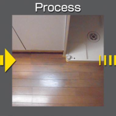 | 床のシミ跡補修