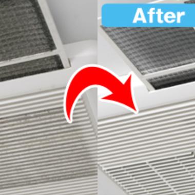 | 浴室乾燥機フィルター 清掃前清掃後 比較写真