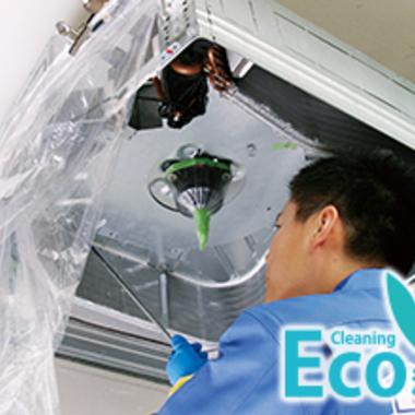 天井埋込タイプエアコン内部の清掃