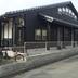 太宰府市 木部塗装 自然塗料の施工後写真(0枚目)