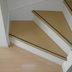 階段リフォーム後 アップ画像