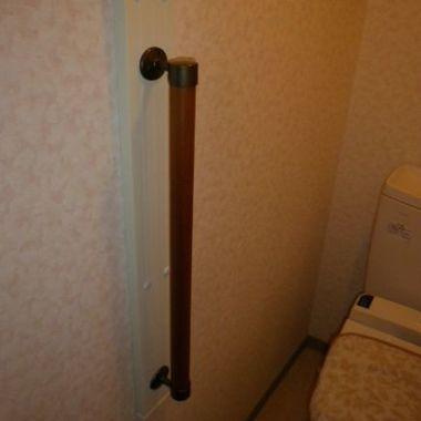 | トイレ手すり取付工事