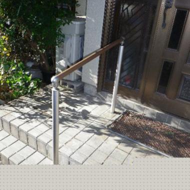| 玄関外の手すり取付工事