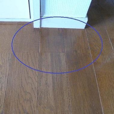 床の滲み補修完了