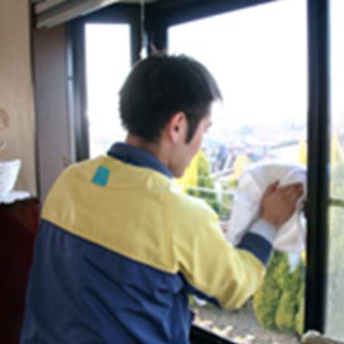 ハウスクリーニング 窓掃除