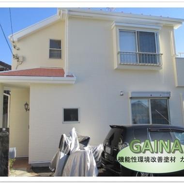 | 外壁・屋根塗装 シーリング打ち替え