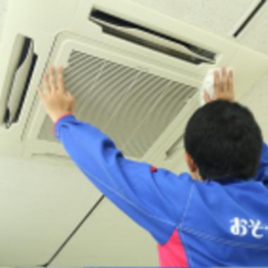   エアコン天井埋込タイプクリーニング作業中 6