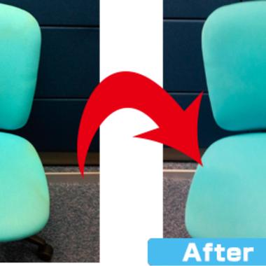 椅子のクリーニング前後の比較