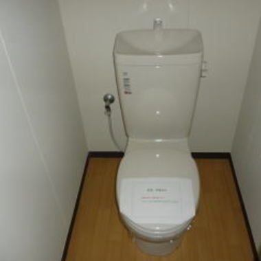 | リフォーム後の洋式トイレ
