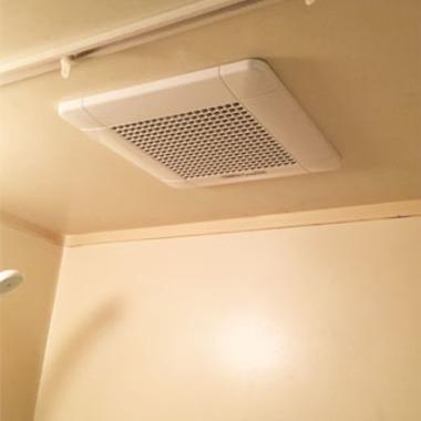 クリーニング後 浴室換気扇