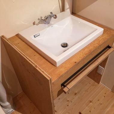 構造用合板で作ったオリジナルの洗面台