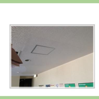 天井の現状回復工事 FINEクロス