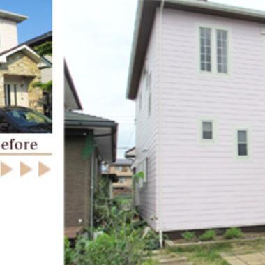   外壁塗装 ピンクに塗り替え 前と後