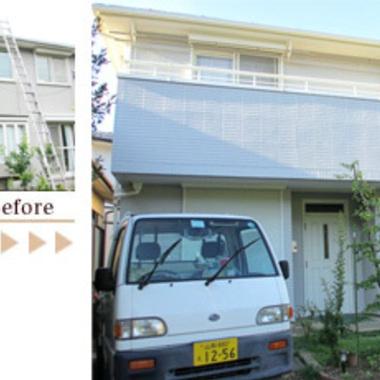   外壁塗装 前と後