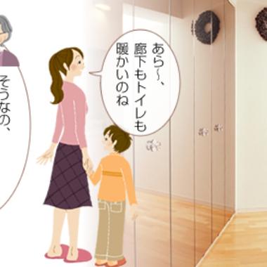 | トイレ・洗面所リフォーム
