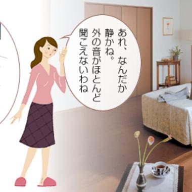 | 寝室リフォーム