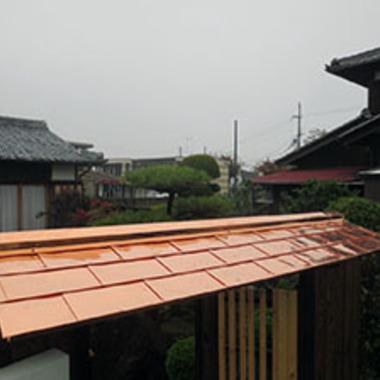 | 玄関屋根工事後 カッパーソフテンステンレス