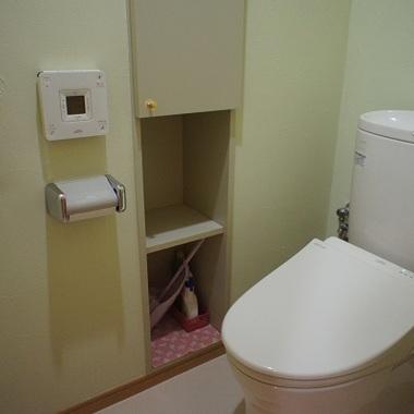 リノベーション後 トイレ