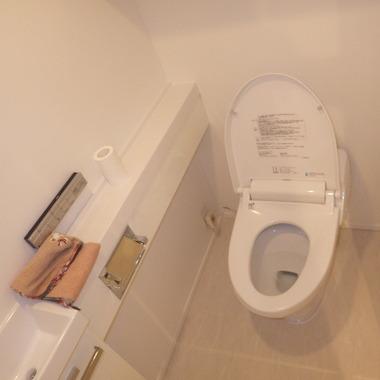 | 荒川区 トイレ補修